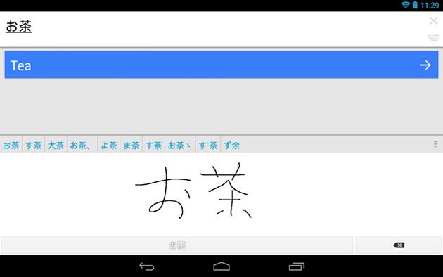 English To Italian Translator Google: Google Translate Adds 13 New Languages (5 Regional Indian