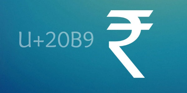 How To Type Indian Rupee Symbol In Ms Word Or Any Other Text Editor