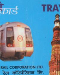 How to Recharge Delhi Metro Card Online via Net Banking