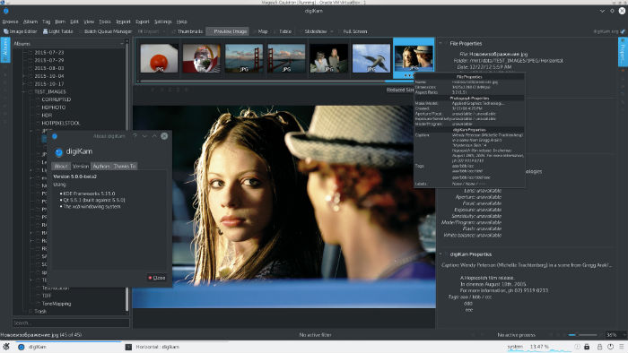 digiKam 5.2.0 Released With Better Face Recognition – Install digiKam on Ubuntu 16.04