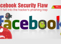 Facebook 'Color Change' App is a Malicious Phishing Virus